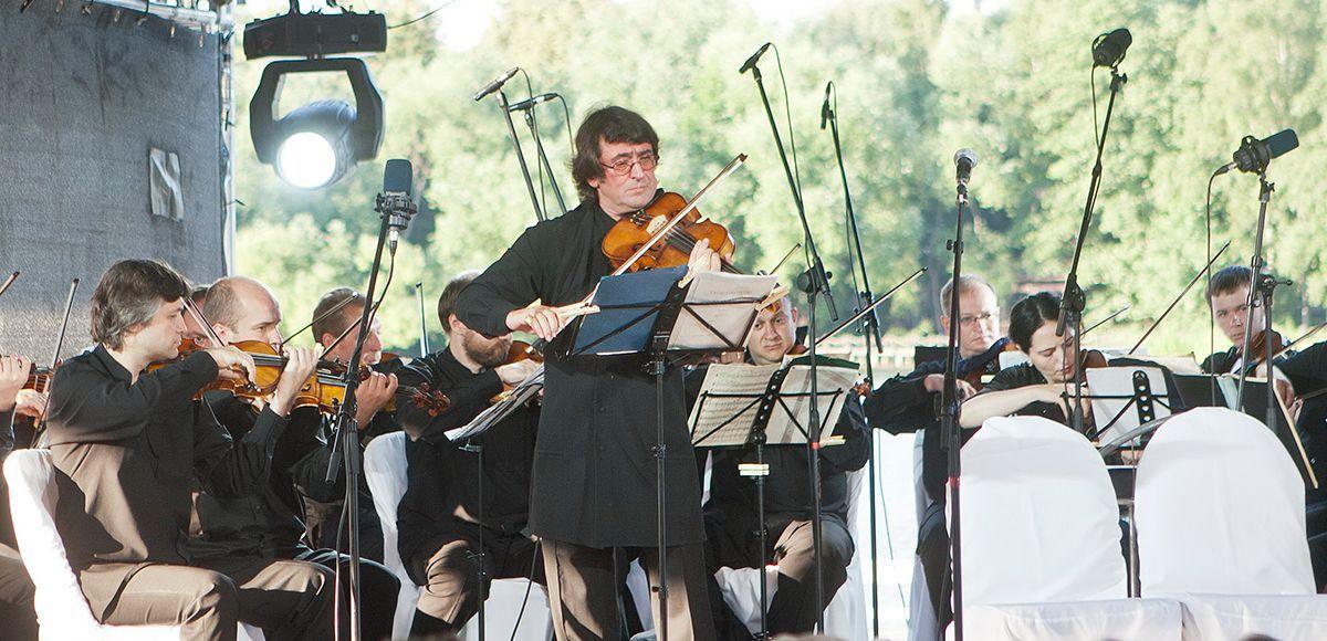 Концерт в Довиле, Подмосковье